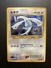 Near Mint/Light Play Lugia Pokemon Card Japanese GB Gameboy Holo Promo NM/LP
