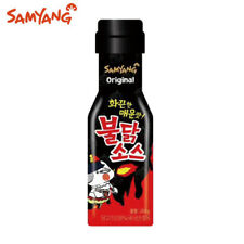 Fire Noodle Sauce 200g 7oz - Korean Spicy Hot Chicken Noodles Challenge Ramen