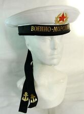 Soviet Russian Navy Sailor Parade Uniform Visorless Cap Hat USSR Badge * 59cm L