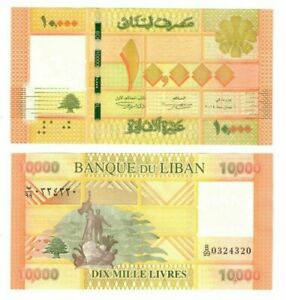 Lebanon 2014 10000 Livres Banknote UNC Replacement Star