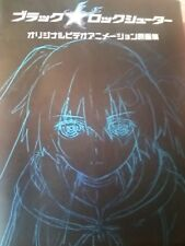 black rock shooter original video animation line drawings illustration book