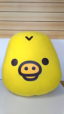 Kiiroitori (Rilakkuma) Big  Egg  Plush Doll Cushion 18×18in 1Kg  San-X Japan NEW