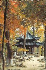 B53456 Chine Tianping Hill china
