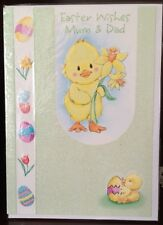 Easter Wishes Mum & Dad - Easter Greeting Card