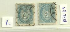Norway. Posthorn 1882-83. #40