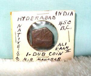 Hyderabad india dub coin mir mahobab ali kaan