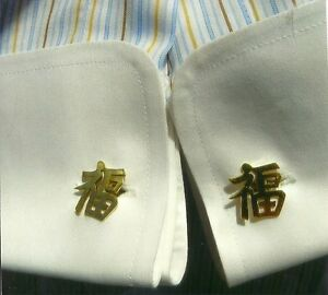14K SOLID YELLOW GOLD CUFFLINKS GOOD LUCK TO THE BEHOLDER