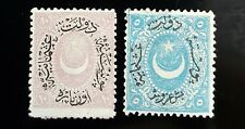 Turkey 1869 MH early issue