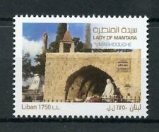 Lebanon 2018 MNH Our Lady of Mantara Maghdoucheh 1v Set Religion Stamps