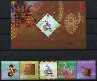 China Macau 2013 New Year of Snake stamp set