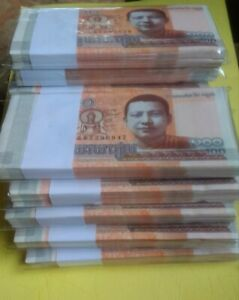 Cambodia 100 Riel Banknote Paper Money Full Bundle 100 pcs