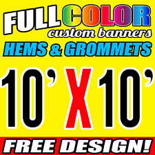 10' x 10' Custom Banner HEAVY Vinyl/Flex Outdoor Personalized Advertise Signs
