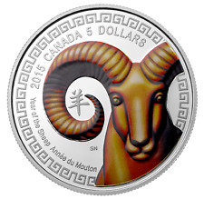 2015 $5 Canada Fine Silver Coloured Coin - Year of the Sheep. No SaleTax