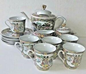 Vintage Porcelain Luxury Bone Coffee / Tea set 17pcs Fine China Scenes Images