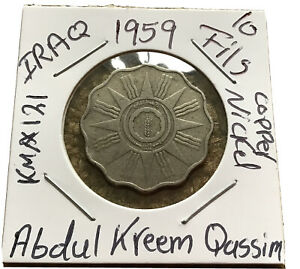 Iraq 10 Fils 1959 Copper- Nickel Coin, Km#121