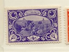 Turkey 1917 Early Issue Fine Mint Hinged 2p. 139184