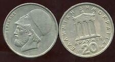 GRECE  20 drachmes  1984