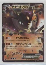 2012 Pokémon Dragons Exalted (Dragon Blast) #032 Terrakion EX Pokemon Card 2f4