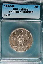 1940-H ICG MS61 British N. Borneo KM#5 FIVE Cent! #B5083