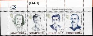 [E44-1] Albania 2017; Albania Distinguished Figures GimNr. 3705-08 MNH