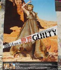 Ayumi Hamasaki Guilty Taiwan Promo Poster (Ver.B)