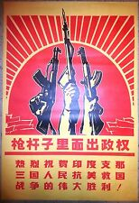 Chinese Political Propaganda, 1970,Cultural Revolution Poster, Vintage