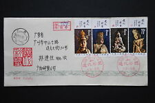 PRC T74 Colour Sculptures Set on pte FDC -Reg'd Guangxi-Nanning 1982.11.19 (b24)