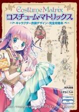 ya08426 How to Draw Manga Character Clothes Sorcebook COSTUME DESIGN sketch