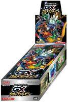 Pokemon Card Sun & Moon GX Ultra Shiny Booster Box Japanese SM8b