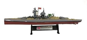 Admiral Graf Spee 1939 - 1:1000 Ship Model