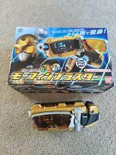 Power Rangers Beast Morphers Go Busters Morphin Blaster Buster Gear Bandai Japan