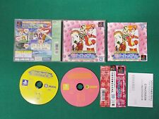PlayStation -- Suchie Pai The Throbbing Nightmare -- PS1. JAPAN GAME. 20051