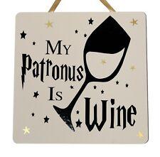 My Patronus is wine - Harry Potter - Handmade Wooden Plaque