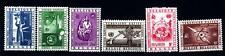 BELGIUM - BELGIO - 1958 - ONU. Pro partecipazione all'Esposizione Universale di
