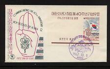 Korea boy scout sheet on cover
