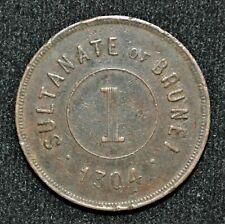 AH 1304 (1886-7) Brunei 1 Cent, VF