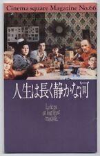 Life Is a Long Quiet River (La vie est un long fleuve tranquille) JAPAN PROGRAM