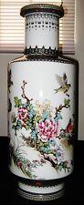 Chinese Republican Artist Bi Botao Work On Art, Famille Rose Porcelain Vase, NR.