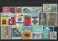 Japan mint never hinged Stamps Ref 16022