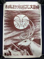 HORUS PRINCE OF THE SUN First Japanese Poster 1968 Hayao Miyazaki Ghibli Rare