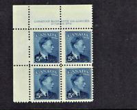 1949 CANADA 5c Deep Blue King George Plt# Blk of 4 Sc#288 MINT/NH/OG Pristine