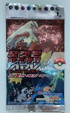 [new/sealed/Korean] 2004 Pokemon booster ADV pack 1st edition RARE