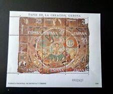 SELLOS ESPAÑA MNH 1980 TAPIZ CREACIÓN VARIEDAD IMPRESIÓN SIN DENTADO DERECHO