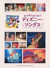 (USED) BEST OF Excellent Disney Sheet MUSIC Piano Solo Super Easy Disney Songs