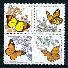 Bangladesh MNH Block of 4 Stamps - Sc #383a - Butterflies