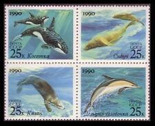 Russian & Soviet Union Stamp Blocks