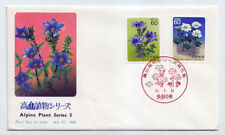 Japan - Scott 1578-1579 - 1985 Alpine Plant Series 5 - Fdc