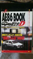 AE 86 Book Toyota Trueno Initial D 1:64