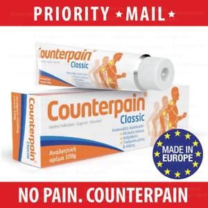 COUNTERPAIN CLASSIC analgesic analgetic heat cream by PharmaSwiss 100gr