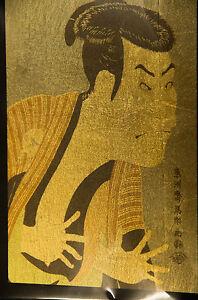 """Design of Wafu Gold Small size Mouse pad pictorial """"SHARAKU YAKKO"""" KANAZAWA-HAKU"""